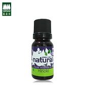 【綠森林】檜木精油10ml