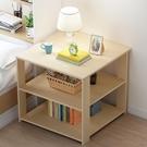 床頭櫃 收納置物架簡約現代臥室床頭桌床邊小櫃子簡易儲物櫃經濟型【八折搶購】