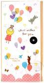 【金玉堂文具】長版萬用簽名卡片「汽球/氣球女孩」 三瑩 SUNNY (SGC-75C) 聖誕節 節慶卡片