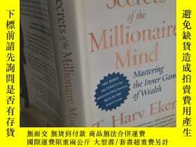 二手書博民逛書店Secrets罕見of the Millionaire Mind