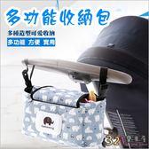 嬰兒推車掛袋 奶瓶濕紙巾收納袋置物袋 外出掛袋-321寶貝屋
