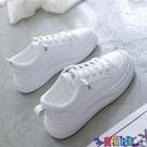 小白鞋 小白鞋女2021新款秋冬季棉鞋百搭網紅板鞋厚底老爹鞋運動白鞋 寶貝計畫 618狂歡