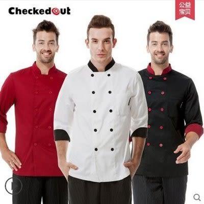 廚師服   工作服 7色【藍星居家】