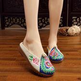 兩色拖鞋 拼色繡花布鞋涼拖鞋【多多鞋包店】z6768