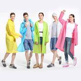 戶外徒步登山旅行雨衣成人防水騎行透明時尚加厚非一次性xx8439【野之旅】