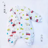 兒童睡袋 嬰兒分腿秋冬季純棉加厚睡袋寶寶分腿睡袋夾棉冬季新生兒童防踢被 米蘭街頭