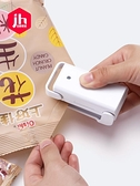 封口器 日本迷你便攜封口機小型家用塑料袋封口器零食手壓式電熱密封器  曼慕