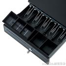 浩順405C五格三檔錢箱收銀箱超市收銀盒子可獨立用收款機錢箱帶鎖QM 美芭