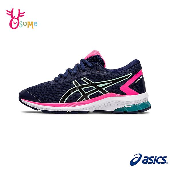 ASICS亞瑟士 GT-1000 9 GS 中大童成人女款 運動慢跑鞋 B9127#粉藍◆OSOME奧森鞋業