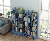 小書架 書架置物架落地簡約客廳學生樹形經濟型簡易小書柜收納家用省空間【快速出貨八折鉅惠】
