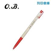 OB NO.100 紅色 0.7自動原子筆 1支