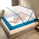 蚊帳可折疊便攜式免安裝加厚加密無底家用雙...