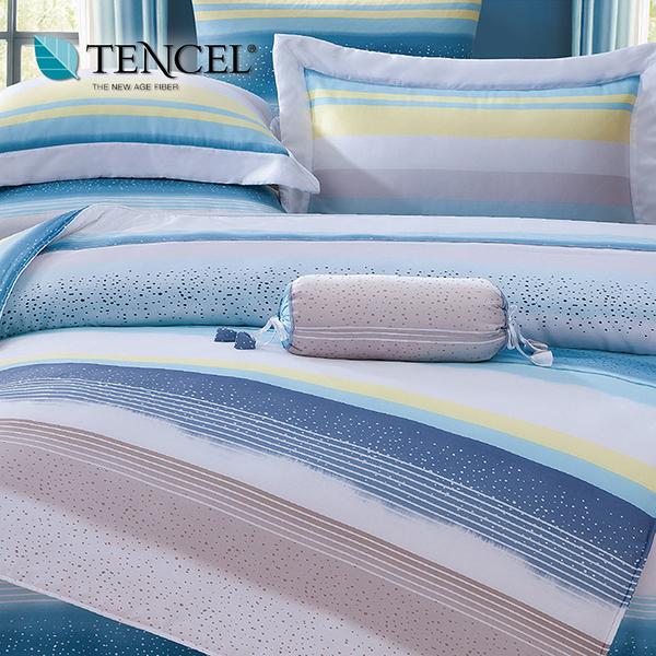 【貝淇小舖】TENCEL 頂級100%天絲《伊凡莎藍》加大雙人七件式床罩組加高35cm