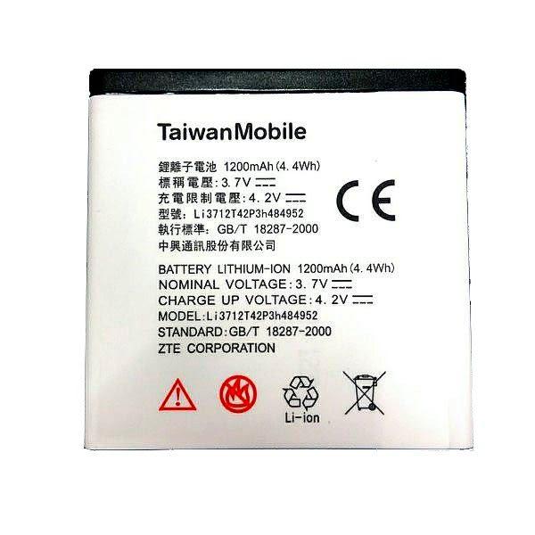TWM Amazing A3S 原廠電池 適用A3S/A3 A3s a3( 1200mAh)