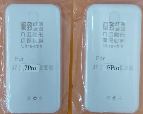 【台灣優購】全新 SAMSUNG Galaxy J7 Pro.J730G 專用極薄手機透明軟套 TPU軟套~只要59元
