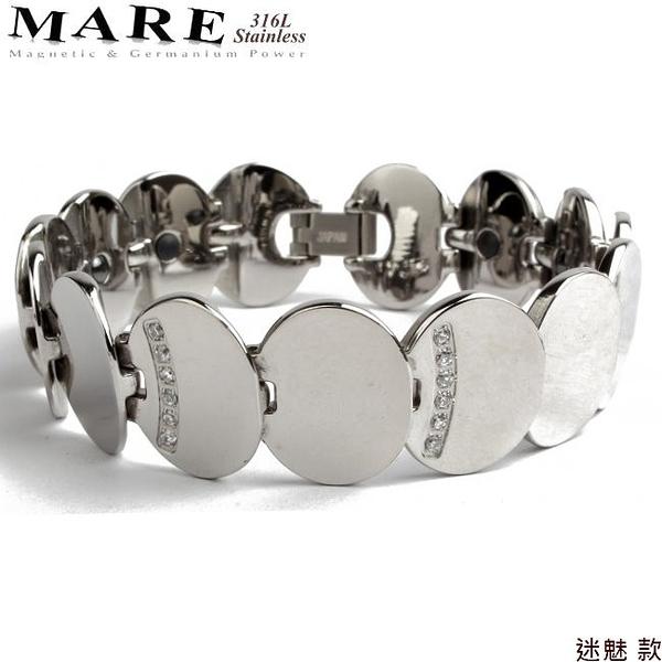 【MARE-316L白鋼】系列:迷魅 款