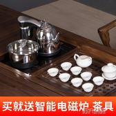 茶几 實木茶桌椅組合新中式簡約現代茶道桌子茶藝桌喝泡茶幾功夫茶台桌 第六空間 igo