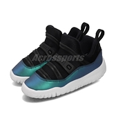 Nike 休閒鞋 Jordan 11 Retro Little Flex TD 黑 藍 童鞋 小童鞋 喬丹 運動鞋 【ACS】 BQ7102-009