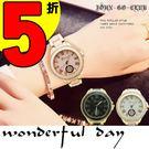 【贈盒】 時尚閃亮女錶對錶 環繞鑲鑽錶盤...