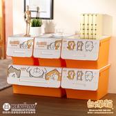 【收納屋】白爛貓直取收納箱65L+40L+30L實用五件組