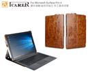【愛瘋潮】ICARER 復古油蠟 Surface Pro 4 磁扣可站立 手工真皮皮套