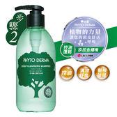 Phyto Derma朵蔓 頭皮淨化洗髮精 (控油蓬鬆款)400ml