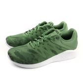 亞瑟士 ASICS COMUTORA MX 運動鞋 草綠色 男鞋 1021A013-300 no352