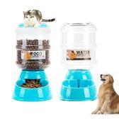 寵物自動喂水喂食器狗碗用品    SQ7154『寶貝兒童裝』TW