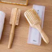 【TT】竹木防靜電氣囊梳子大板按摩梳 長髪順髪卷髪梳木梳氣墊梳
