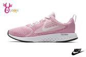 NIKE LEGEND REACT (GS) 成人女款 運動鞋 慢跑鞋 P7113#粉紅◆OSOME奧森鞋業