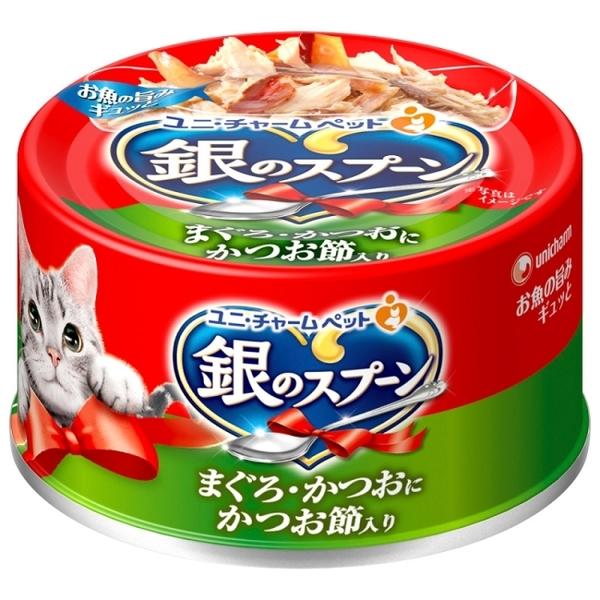 銀湯匙 貓罐頭 鮪魚+鰹魚+柴魚片