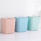 北歐垃圾桶家用客廳廚房幹濕分離分類垃圾分類臥室創意按壓衛生間 伊莎公主