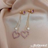 耳環 紫色桃心珍珠流蘇耳環長耳墜2020新款潮韓國氣質網紅耳飾純銀針女 愛麗絲