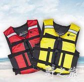 專業成人兒童浮力浮潛釣魚漂流跨帶救生衣WZ695 【野之旅】