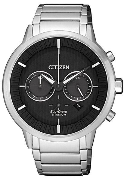【分期0利率】星辰錶 CITIZEN 光動能 鈦金屬 藍寶石水晶鏡面 41.5mm全新原廠公司貨 CA4400-88E