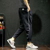夏天九分休閒褲男哈倫韓版寬鬆束腳褲