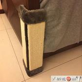 618好康又一發  天然劍麻貓抓板寵物用品貓咪玩具貓爪板柱
