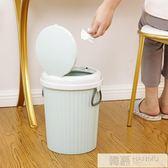 家用大號有蓋垃圾桶客廳臥室廁所衛生間廚房可愛歐式帶蓋北歐彈蓋 韓慕精品 YTL