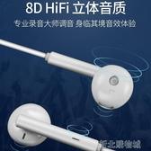 有線耳機 huawei華為耳機原裝nova3 2s 4e 3e AM115半入耳式p9原配p10榮耀  【快速出貨】