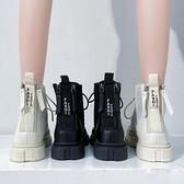 馬丁靴女春天透氣薄款百搭涼鞋黑色短筒網靴短靴網紗鏤空靴子 【全館免運】