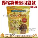 ◆MIX米克斯◆日本DoggyMan.優格寡糖添加起司優格餅乾450克 .容易咬食易消化的餅乾
