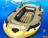橡皮艇加厚充氣船耐磨皮劃艇沖鋒舟釣魚船2/3/4/5人救生船氣墊船 英雄聯盟igo