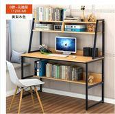 多功能臥室筆記本寫字書桌子書桌書架組合簡約現代家用台式電腦桌YXS     韓小姐的衣櫥
