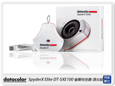 【分期0利率,免運費】Datacolor SpyderX Elite 螢幕校色器 頂尖組(DT-SXE100,公司貨)Spyder X