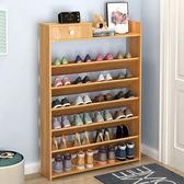耐家簡易鞋架多層組裝鞋柜防塵鞋架子
