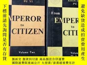 二手書博民逛書店FROM罕見EMPEROR to CITIZEN THE AUT