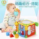 不倒翁玩具 嬰兒玩具不倒翁音樂手拍鼓3-...