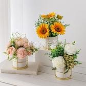 ins北歐仿真花假花擺件塑料絹花花束家居裝飾擺設客廳擺花藝套裝 快速出貨
