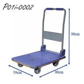 塑鋼折疊手推車 p01i-0002 (300kg) /台
