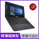 華碩 ASUS L402WA 藍 1TB...
